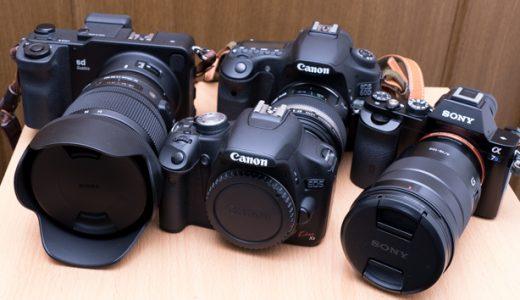 sd Quattro、α7S等々現在所有中のレンズ交換式デジタルカメラの数々
