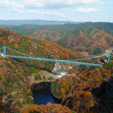 紅葉の竜神大吊橋を赤岩展望台からsd Quattroで撮ってみた