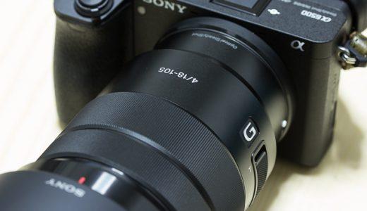 ソニーが放置し続けるα6500の4K動画撮影時に映像が一瞬ブレる問題