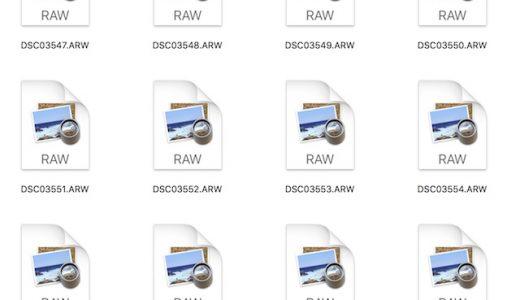 α6500のRAWが未だにMacのプレビューでもWindows10のフォトでも未対応な件