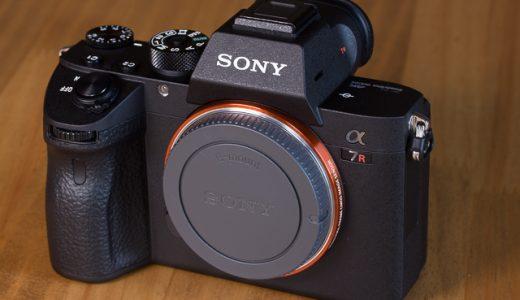 ほぼ完璧なカメラ「α7RIII」をあえて欠点メインでレビューしてみた