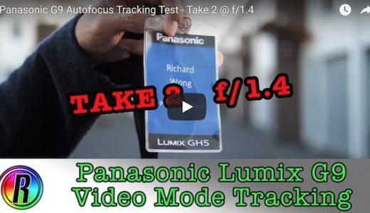 パナソニックG9 Proの動画撮影時のAFはやっぱり酷いのか?