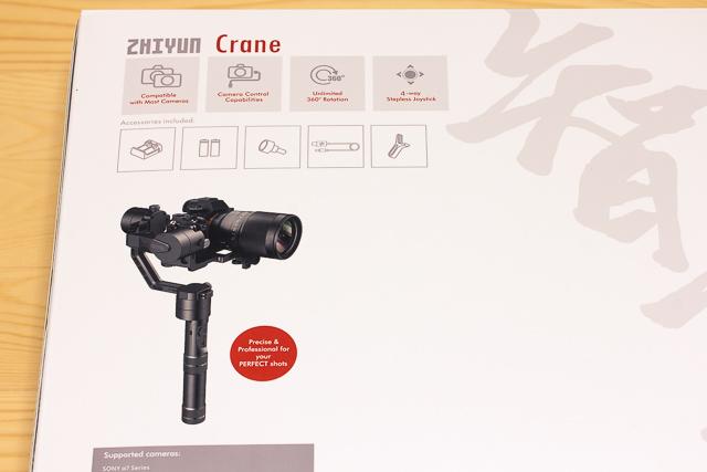 セールで購入した「Zhiyun Crane V2」の箱