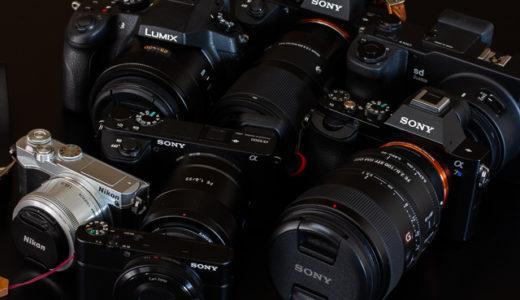 カメラ断捨離!ソニー、ニコン、キヤノン、富士、パナどれ捨てる?