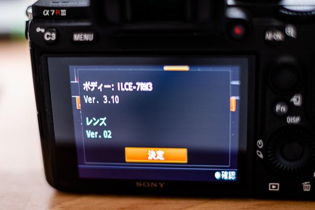 24-70mm F2.8 DG DNの最新バージョン02