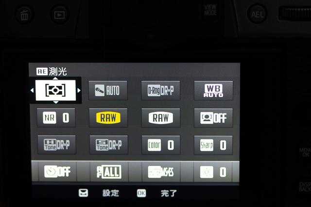 X-T30のクイックメニュー画面