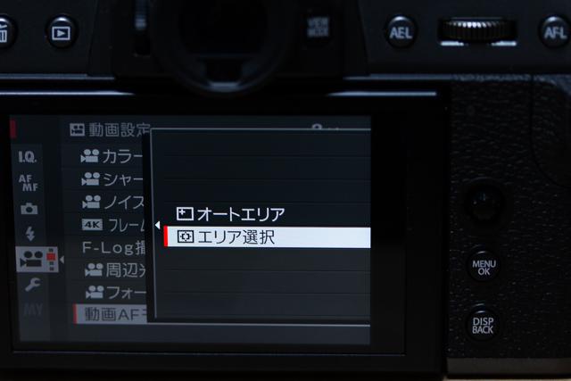 動画撮影時のX-T30のフォーカス選択画面