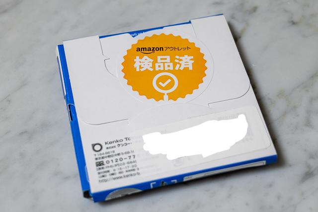 Amazonアウトレット購入のステップアップリング